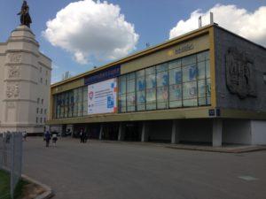Выставка РЗА в Москве ВДНХ