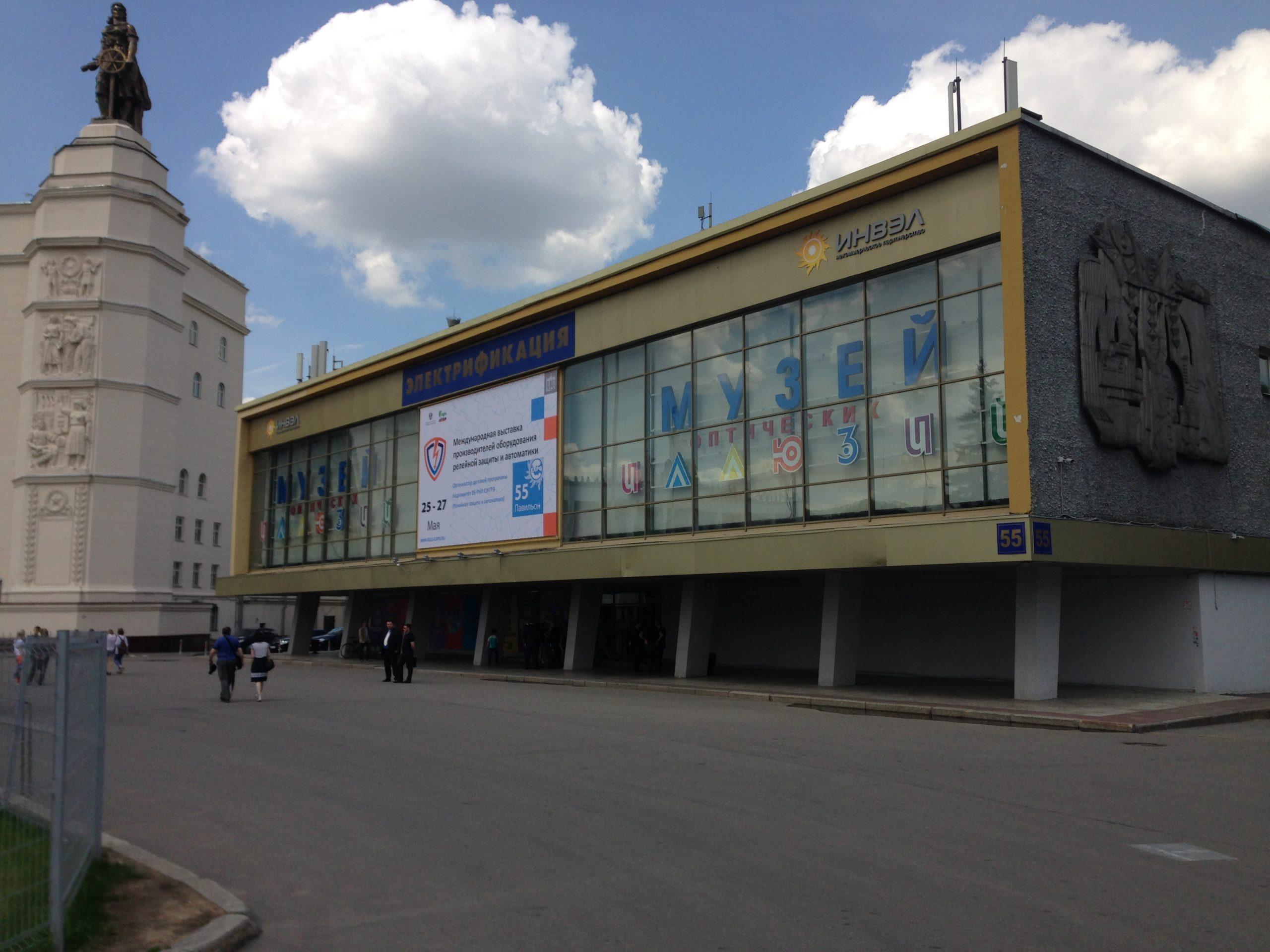 Выставка РЗА в Москве, ВДНХ