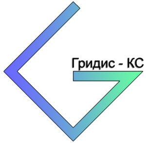 Гридис-КС - логотип