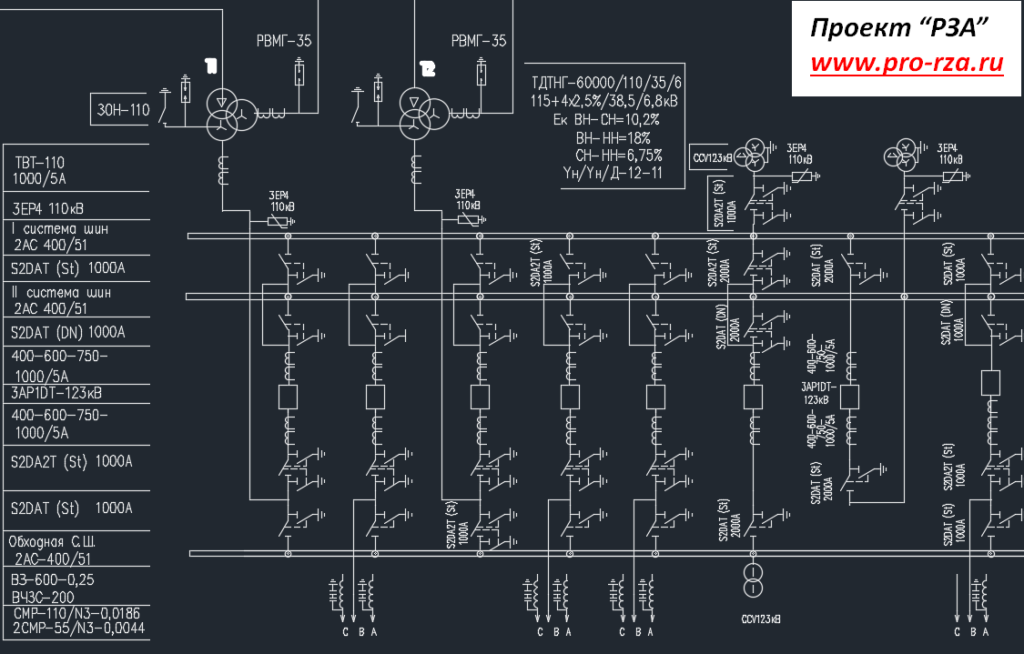 Схема подстанции стадия РД