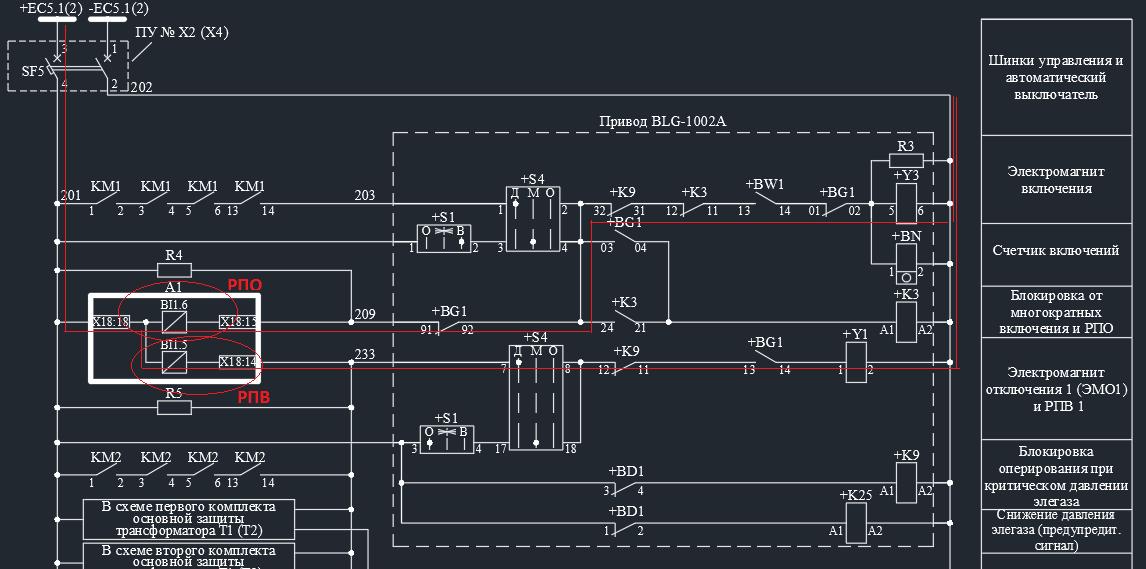 Подключение входов РПВ и РПО микропроцессорного терминала РЗА - еще одна схема