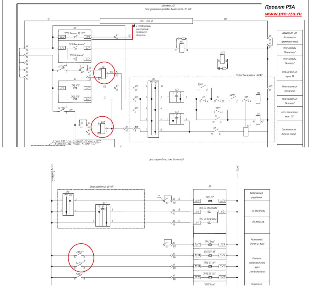 Схема защиты электромагнитов выключателя от длительного протекания тока