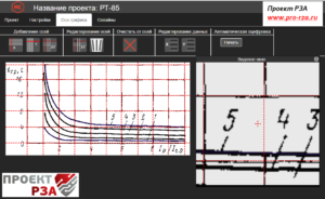 Программа для оцифровки графиков Мультискан
