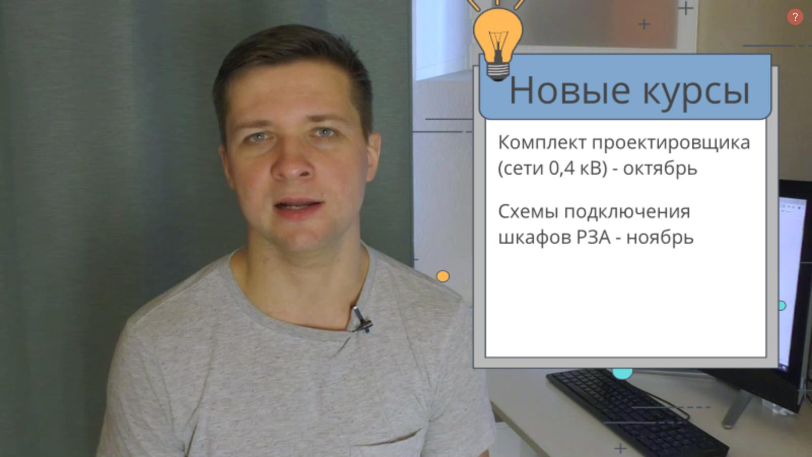 Курсы Дмитрия Василевского