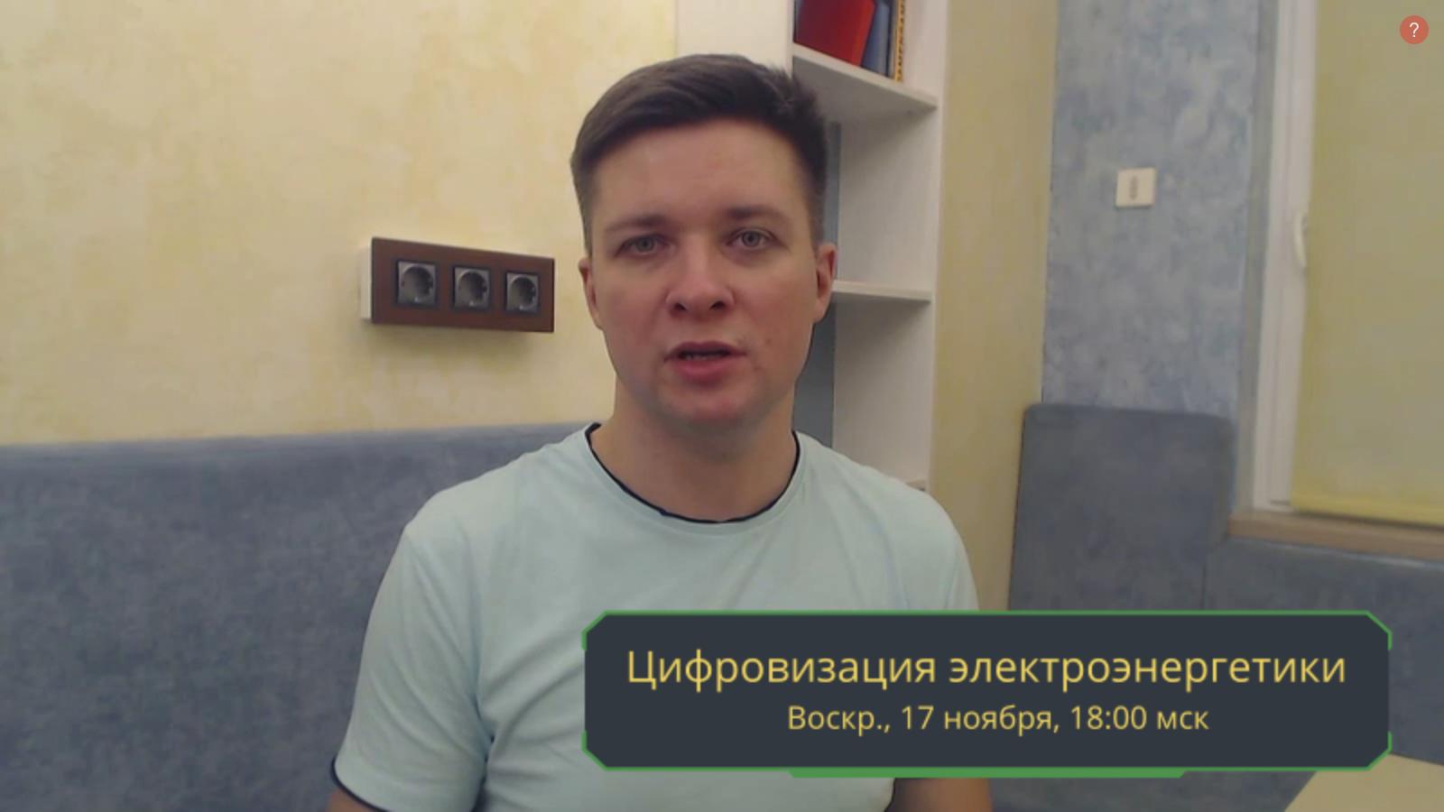 Стрим Дмитрия Василевского